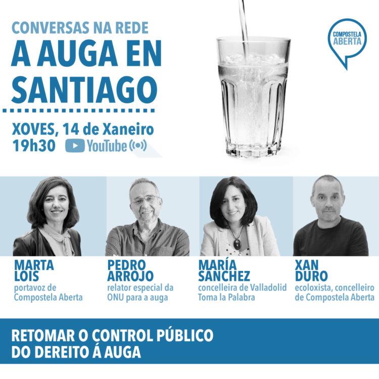 A auga en Santiago